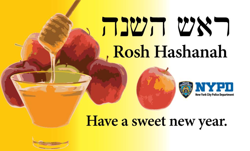 rosh-hoshana