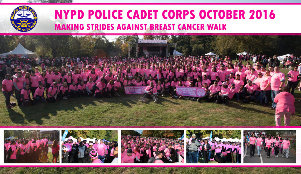 nypd_cadet_corps